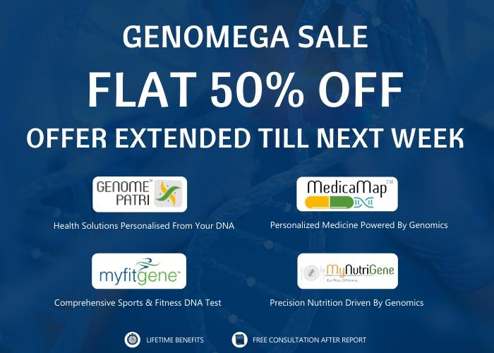 genoMEga-SALE-GET-50%-OFF